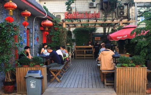 Beijing Sanlitun Hostel impression