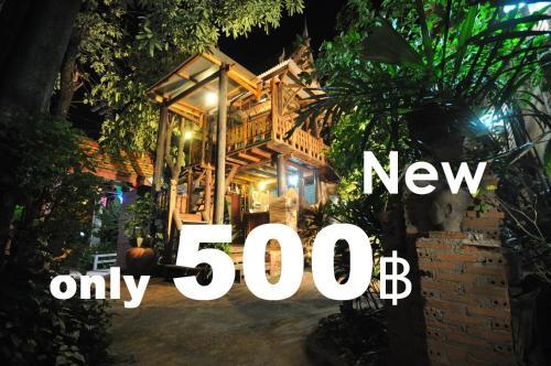 Ayutthaya Bouchic Hostel impression