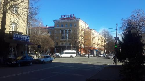 HotelPlanet Lux Hotel