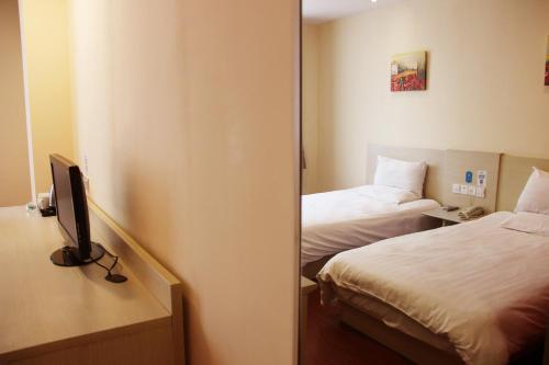 Hanting Hotel Xingtai Academy