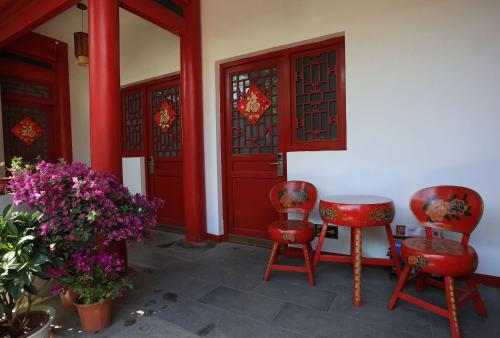 Yue Xuan Courtyard Garden International Youth Hostel photo 31