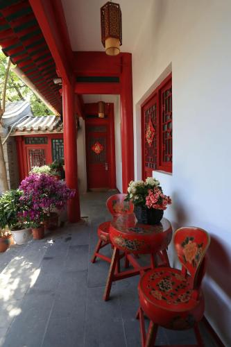 Yue Xuan Courtyard Garden International Youth Hostel photo 32