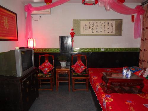 Pingyao Taihe Hostel
