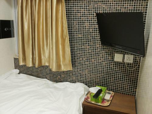 HotelShan Lam Hostel