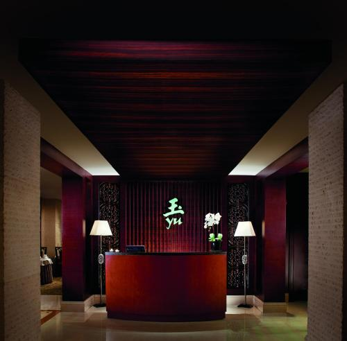 The Ritz-Carlton Beijing photo 31