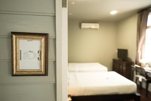 Dorm Of Happiness By Tharaburi