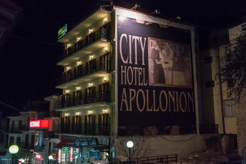 City Hotel Apollonion