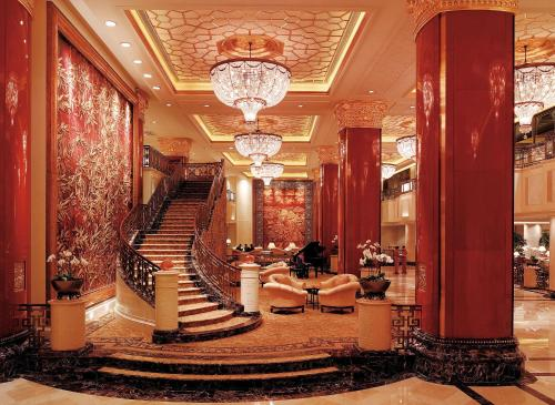 Shangri-la's China World Hotel, Beijing photo 2