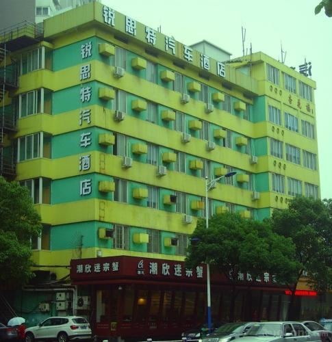 HotelRest Motel Wenzhou West Coach Station