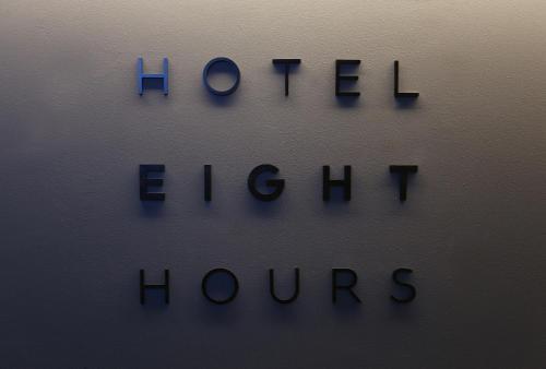 Hotel 8 Hours photo 2