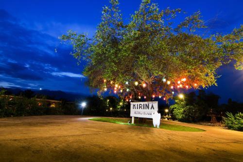 Kirina Retro House