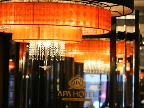 APA Hotel Shimbashi Toranomon photo 8