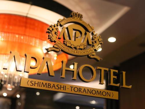 APA Hotel Shimbashi Toranomon photo 10