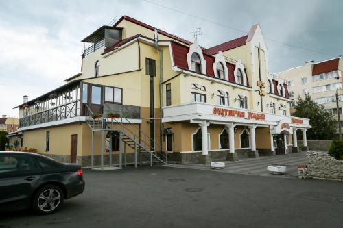 Отель Охотничья Усадьба, Пушкин