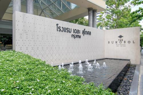 The Sukosol Hotel Bangkok photo 72