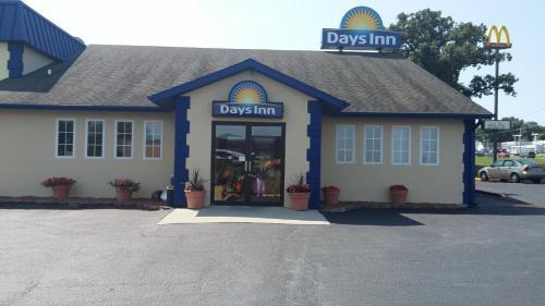 Days Inn Des Moines/Merle Hay Photo