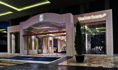 The Portman Ritz-Carlton Shanghai photo 24