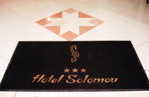 Hotel Solomou photo 5