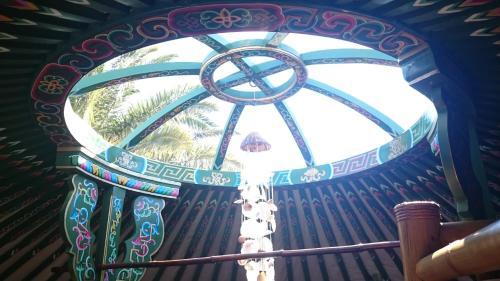 Casa Serena - Yurt