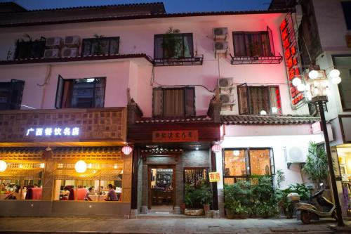 yangshuo chens garden hotel lijiang branch - Chens Garden