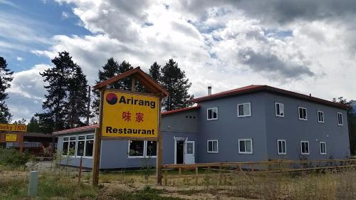 Arirang Guest House - Valemount, BC V0E 2Z0