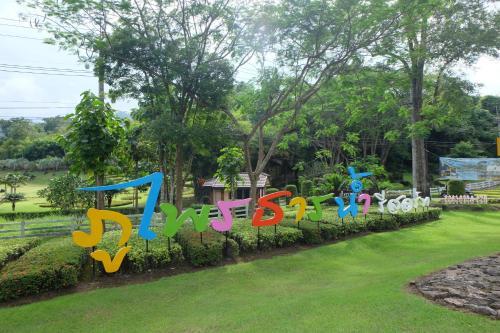 Puprai Tarnnarm Resort