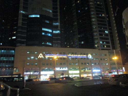 Studio Apartment In Ajman