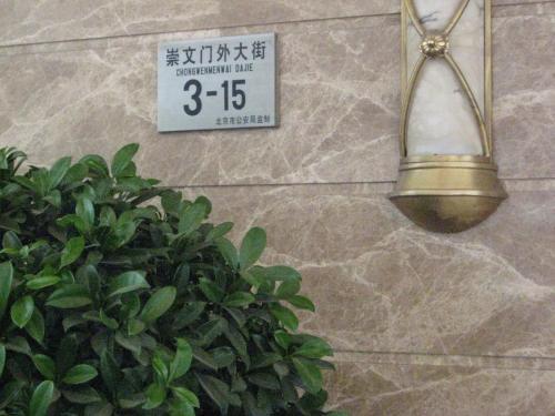 Beijing New World Centre ApartHotel photo 3