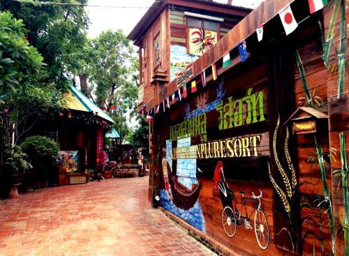 Klong Suan Plue Resort photo 16