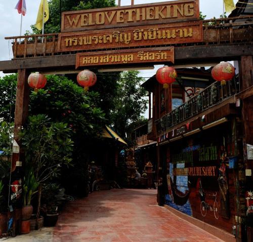 Klong Suan Plue Resort photo 22