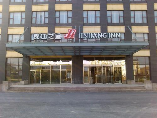 Jinjiang Inn Beijing East Lianshi Road impression