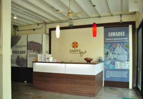 Sabye Club Hostel photo 3