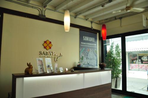 Sabye Club Hostel photo 1