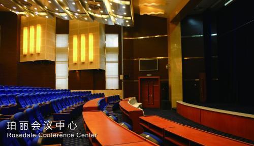 Rosedale Hotel & Resorts Suzhou photo 6
