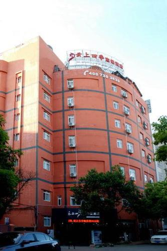 Hotel Fairyland Hotel Kunming East Railway Station