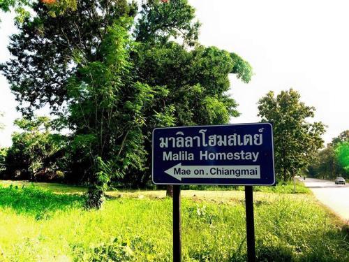 Malila Homestay