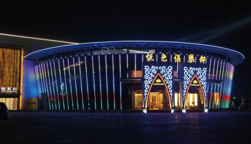 Rosedale Hotel & Resorts Suzhou photo 15