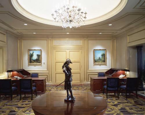 Rihga Royal Hotel Tokyo photo 23