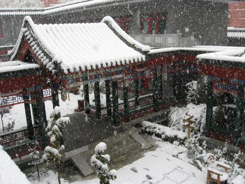 Beijing Heyuan Courtyard International Hostel photo 2