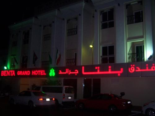 Benta Grand Hotel photo 6