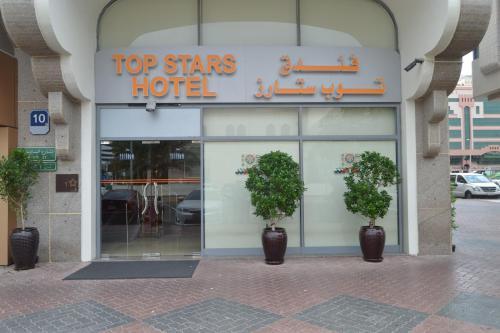 Top Stars Hotel photo 8