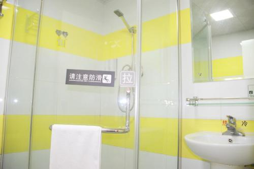 7Days Inn BeiJing ShowPlace photo 34