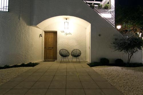 Casa Agustin photo 51