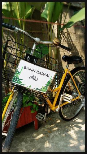 Baan Baimai Boutique Room photo 14