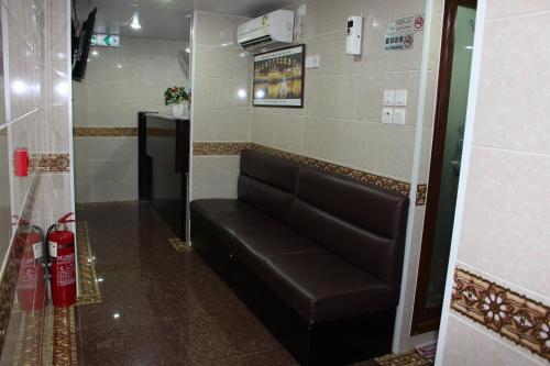 HotelHong Kong Premium Guest House
