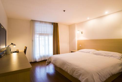 Motel Beijing Wangfujing Pedestrain impression