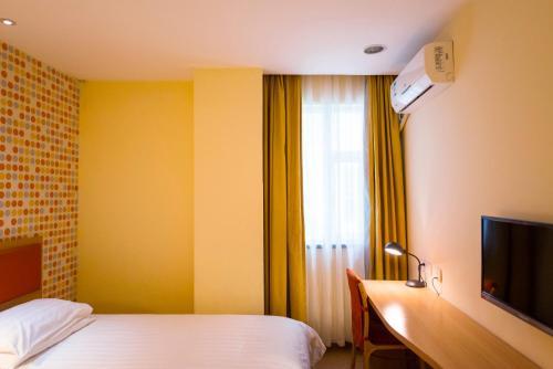 Home Inn Beijing Wangfujing photo 26