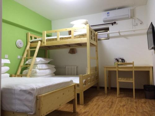 Beijing Sunrise Youth Hostel Beihai Branch photo 18