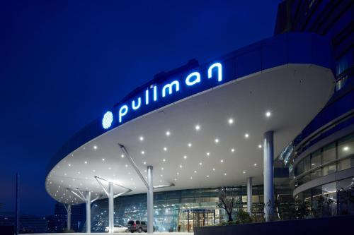 Pullman Istanbul Airport Hotel & Convention Center photo 44