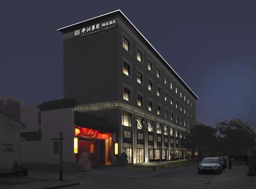 Hovle Mansion Club & Hotel impression